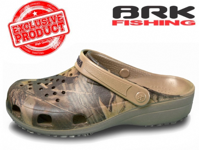 Babuch Pro Fisher BRK - Camo I (Chocolate)