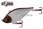 Isca Artificial Bechara Piaba 70F - 7cm 15g