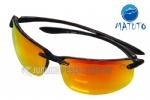 8c045dccb Óculos Polarizado Matuto 29276PL Lente Vermelha Espelhada