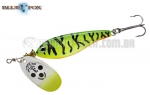 Spinner Blue Fox Super Vibrax Minnow BFMSV3 - 13g